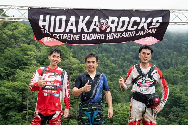 画像14: これぞHIDAKA ROCKSの醍醐味、ヘアスクランブル