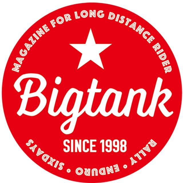 画像: 商品一覧 -ビッグタンクオンラインショップ