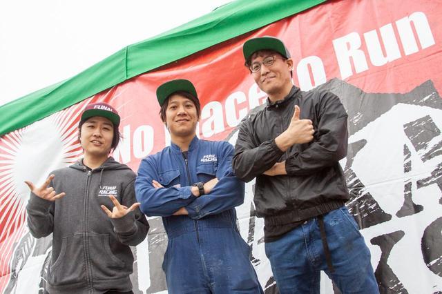画像: HIDAKA ROCKSに参戦したFUNAI RACINGメンバー。左からタケル、男中田、メガネ