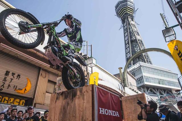 画像: シティトライアル・ジャパンは、一石を投じたか - Off1.jp(オフワン・ドット・ジェイピー)