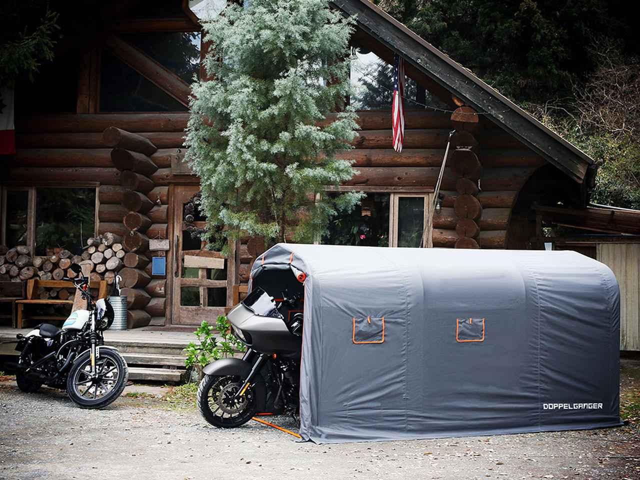 画像: DCC330XL-GY ストレージバイクガレージ - DOPPELGANGER(ドッペルギャンガー)
