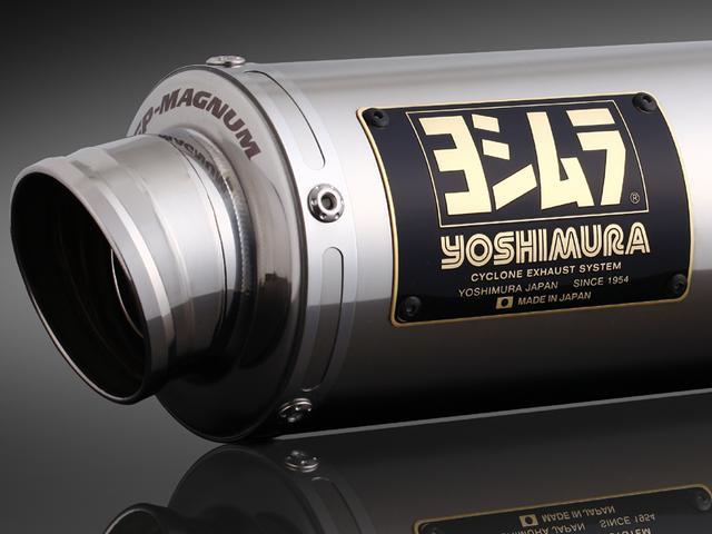 画像1: 信頼の「ヨシムラ」クロスカブ110用エキゾースト、選べる4種で登場