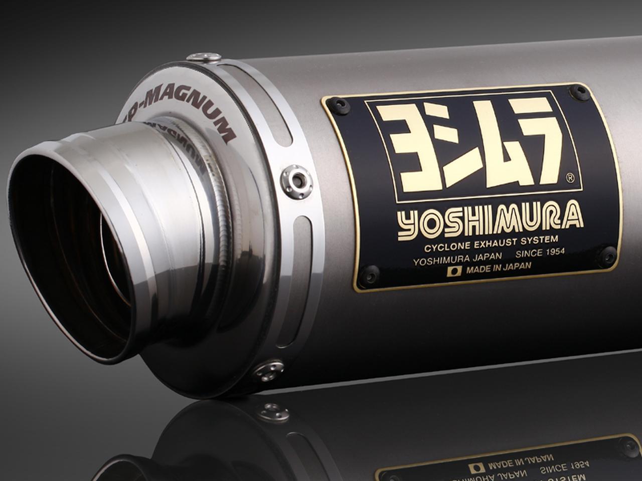 画像2: 信頼の「ヨシムラ」クロスカブ110用エキゾースト、選べる4種で登場