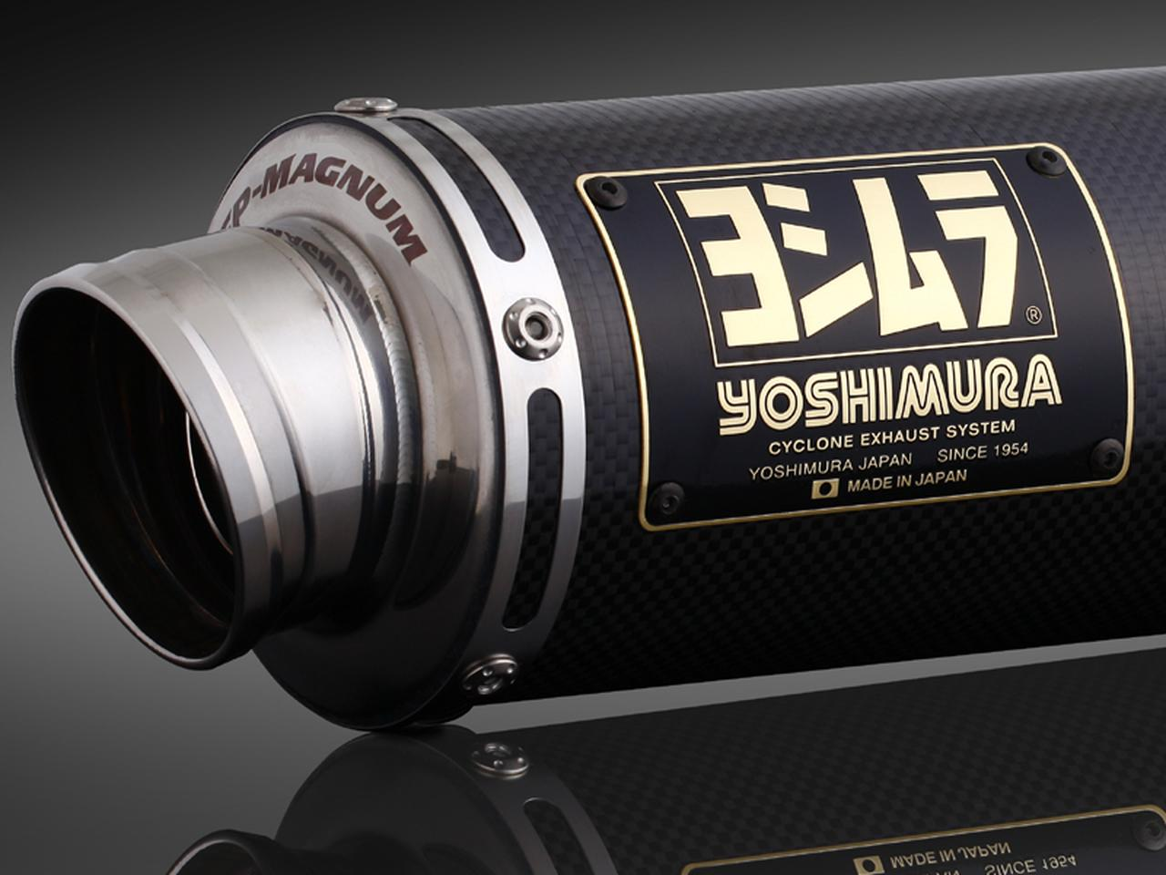 画像4: 信頼の「ヨシムラ」クロスカブ110用エキゾースト、選べる4種で登場