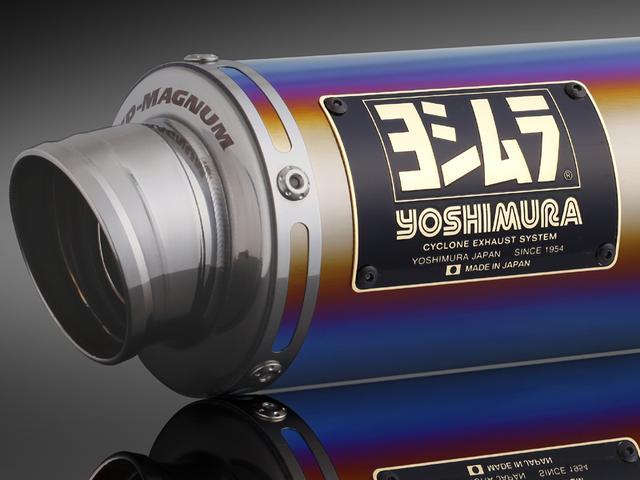 画像3: 信頼の「ヨシムラ」クロスカブ110用エキゾースト、選べる4種で登場