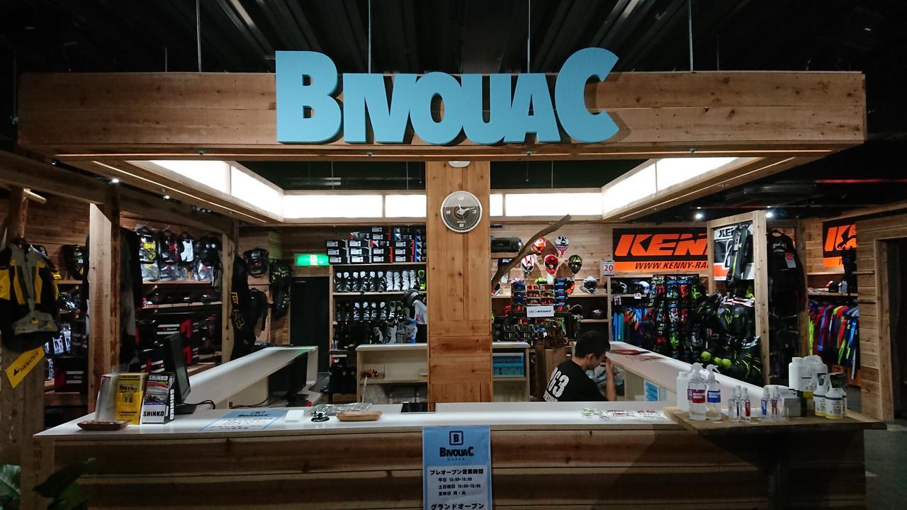 画像: いいおみせ「泊まれて、整備できて…ダートバイクライフ創造空間がオープン。BIVOUAC大阪」