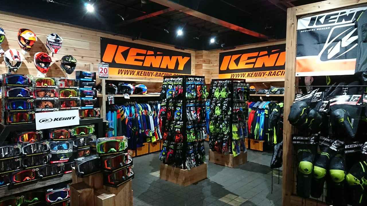 画像: KENNYやKYTなど、ウェアやヘルメット、ブーツの品ぞろえも豊富で、試着できるのがうれしい