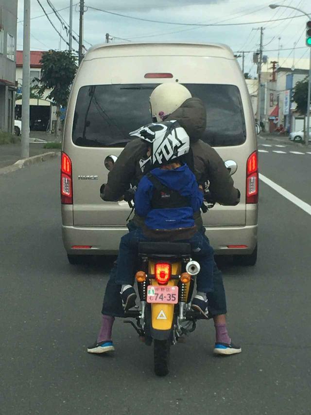 画像: せがれとの北海道におけるパパツー。ぜんぜん北海道らしくない写真しかない。遊んでたからな。