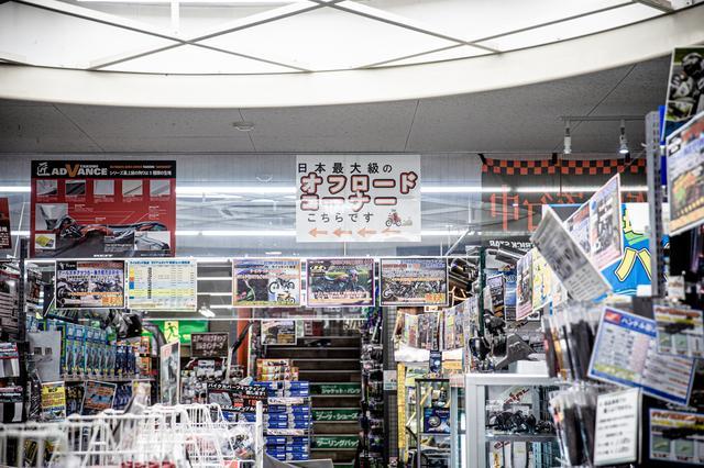 画像2: 関東最大級、オフ用品コーナーに潜入。ライコランド柏で「まる1日」買い物できちゃう