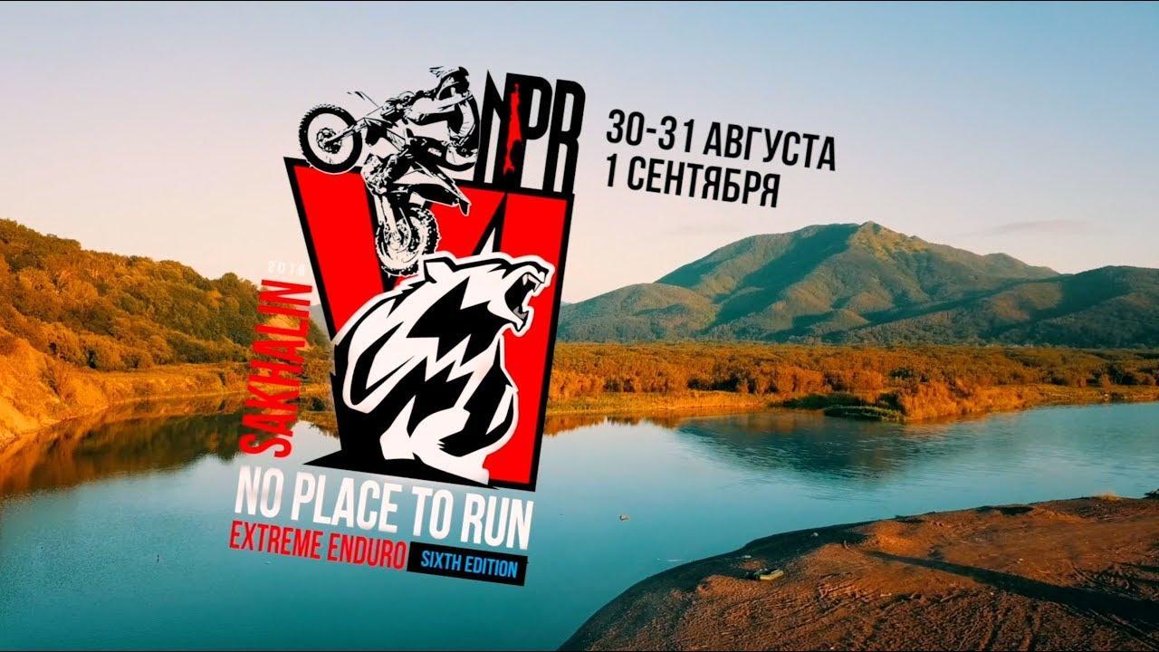 画像: No Place To Run 2019 Эндуро Extreme Enduro Rally www.youtube.com