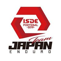 画像: Isde Japan World Trophy Team