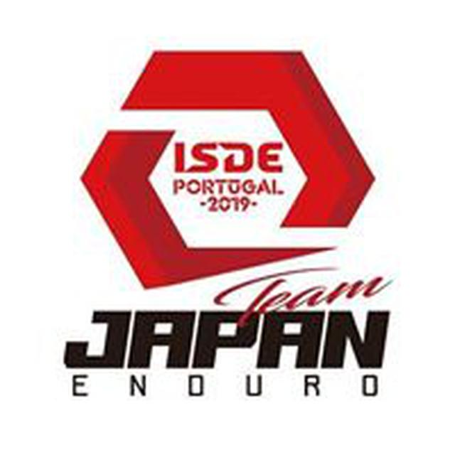 画像: Isde Japan World Trophy Team