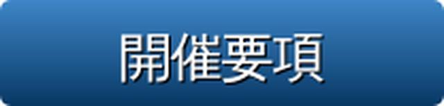 画像: <2020モデルオフロードバイク大試乗会 in 成田MXパーク>最新情報 | JEC PROMOTION – 全日本エンデューロ選手権オフィシャルウエブサイト