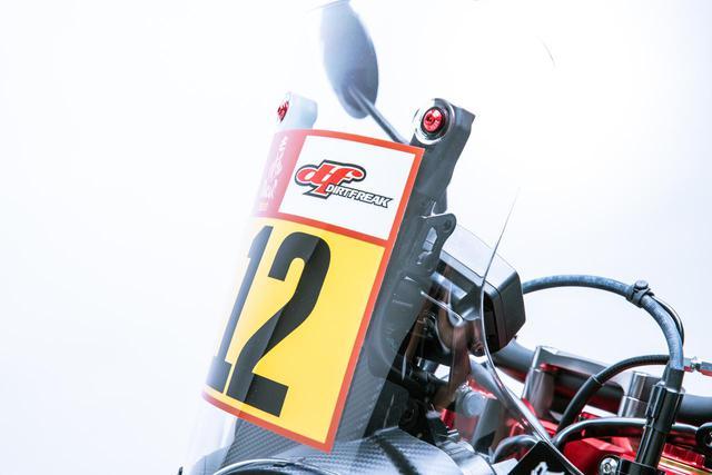 画像4: Honda CRF250RALLY DIRTFREAK