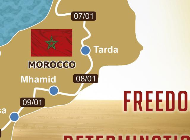 画像: 1月8日(水) ステージ2 モロッコ タルダ~マミッド 333,13km