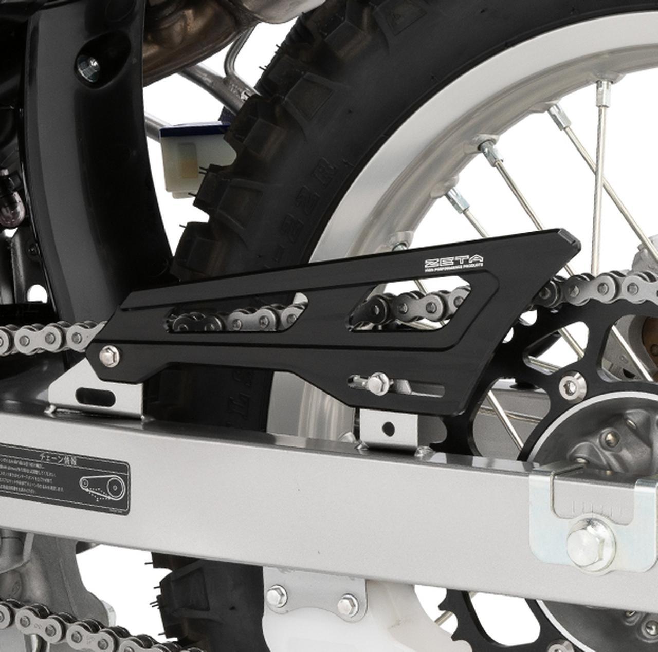 画像: 通勤オフロードバイクで、かかとを汚さないためには…
