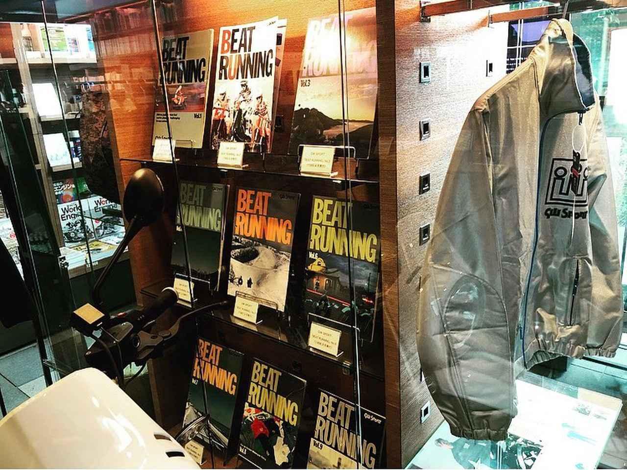 """画像1: @goldwin_motorcycle on Instagram: """" 【POP UP EVENT】 3月4日(水)までの期間中※、代官山蔦屋書店2号館1階、クルマ・バイクフロアにおいて、 バイクを使った多彩なアソビを提案する「GWM X-OVER SERIES」のPOP UP EVENTを開催中。  会場では、1983年にGW…"""" www.instagram.com"""