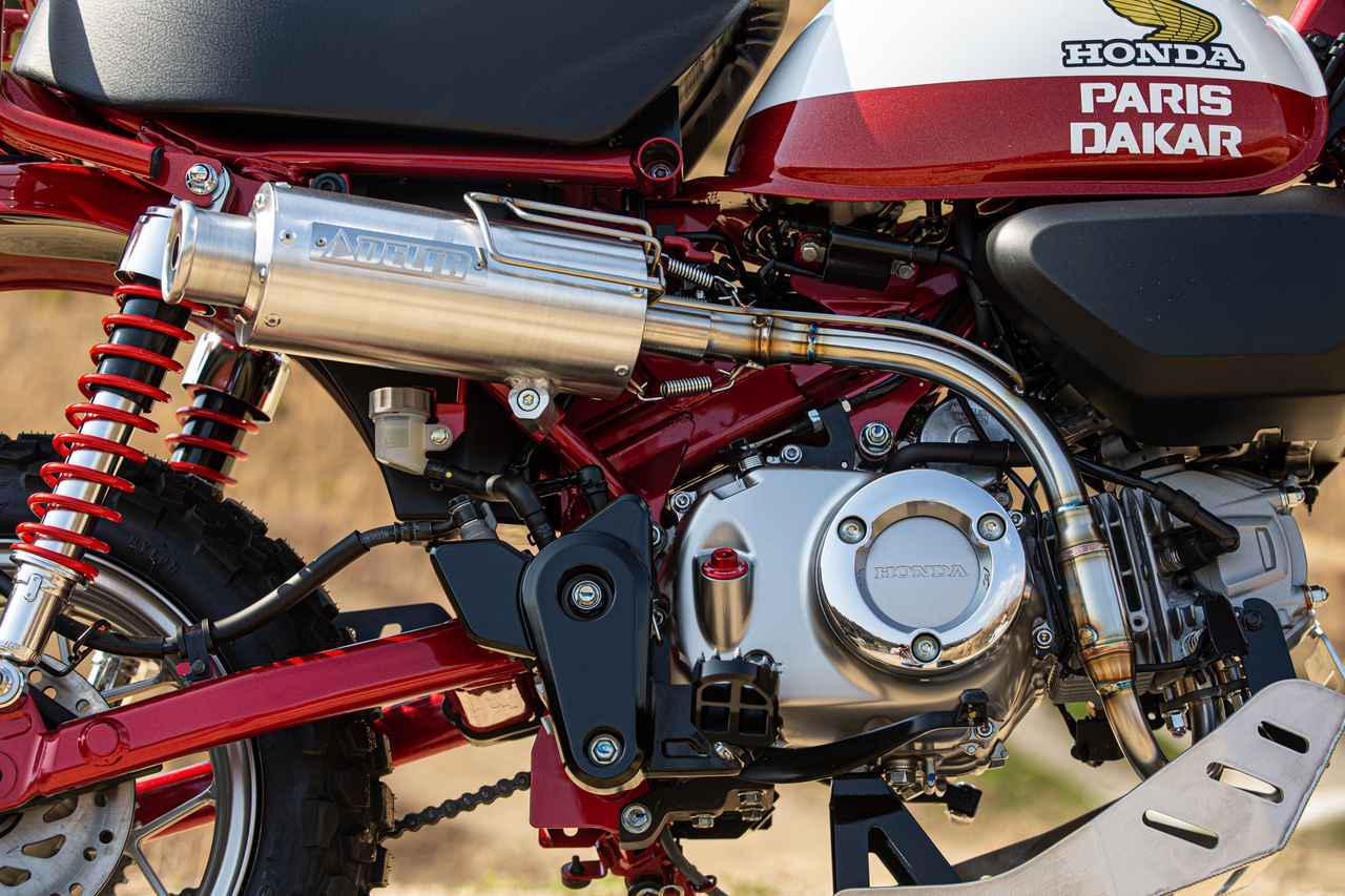 画像6: Honda モンキー125 ダートフリークカスタム