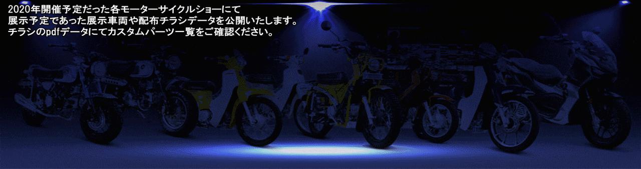 画像: SPECIAL PARTS TAKEGAWA