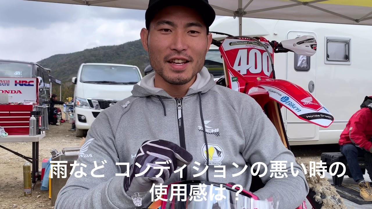 画像: 山本鯨 Foundationインタビュー youtu.be