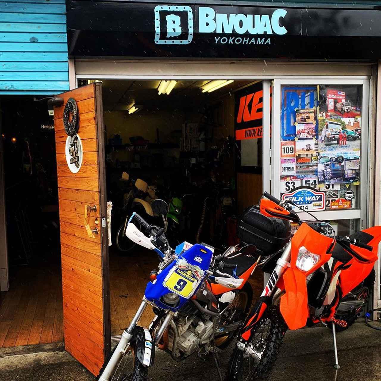 画像: 川崎と横浜にオフロード専門店、総計30万円の商品券が当たるオープン記念キャンペーンも