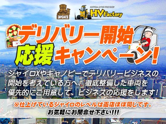 画像: 湘南、藤沢市のバイク車検・修理・販売「スリーピース」