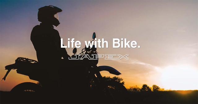 画像: JAPEX | ジャペックス公式サイト