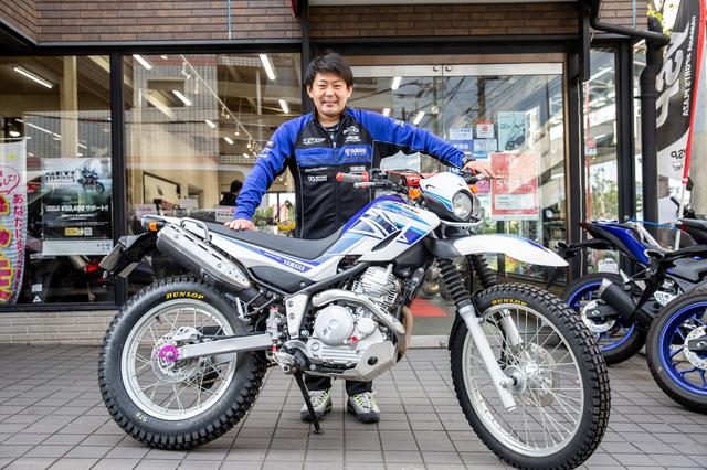 画像: YAMAHA SEROW250(2019)
