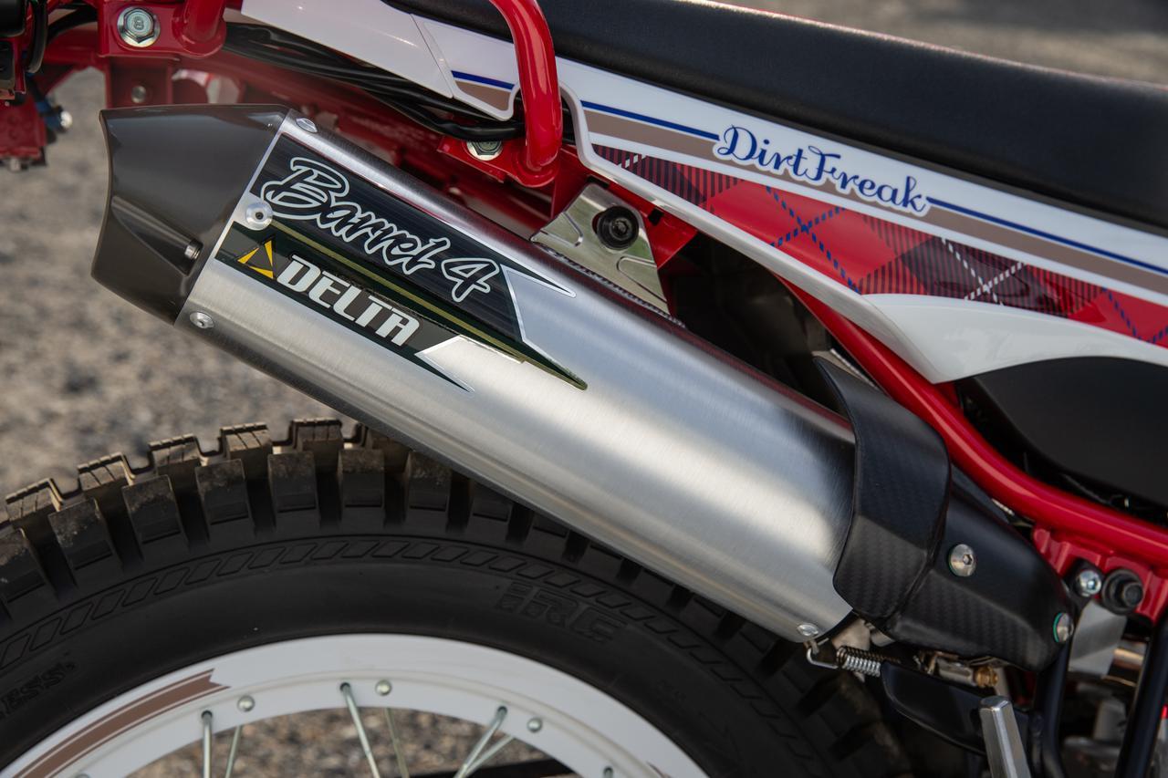 画像1: バイクを軽くすれば、乗りやすさもアップ