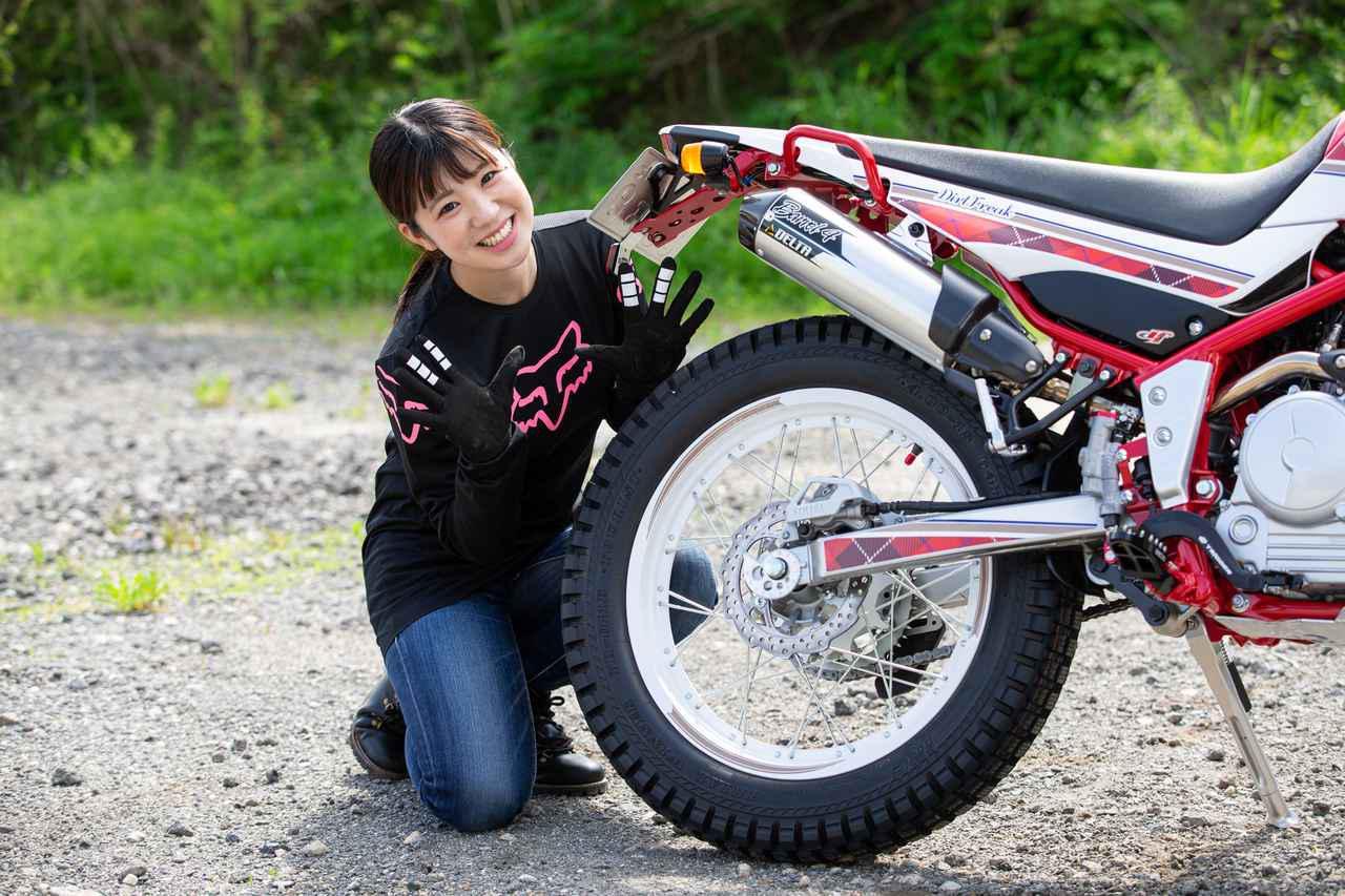 画像3: バイクを軽くすれば、乗りやすさもアップ