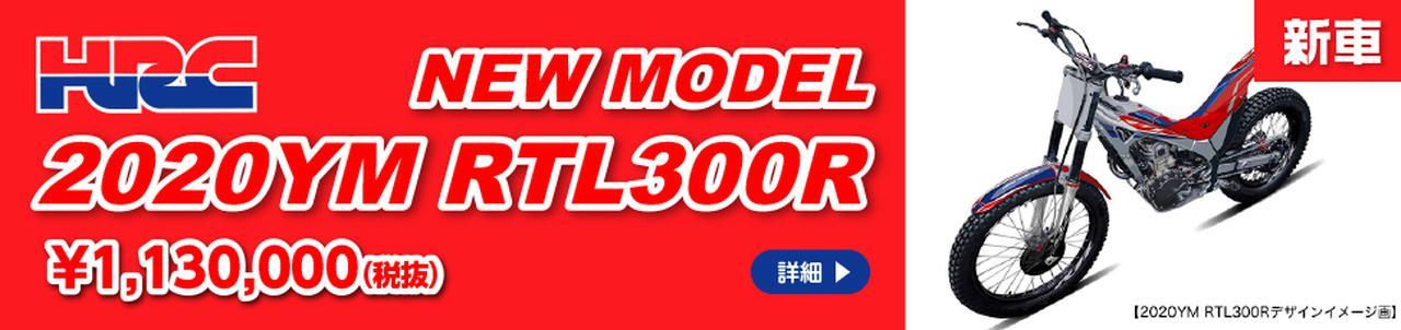 画像: ぱわあくらふと ロードレース車・各種パーツ・トライアルパーツ・トレッキングパーツ・マシン・タイヤ・オイル・ウエア・DVD