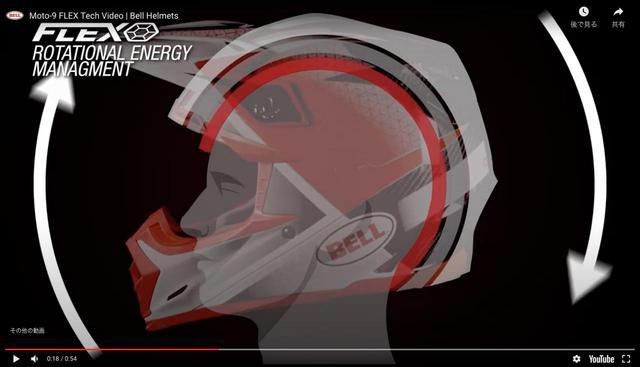 画像2: BELL MOTO-9 FLEX ヘルメット スレイコー