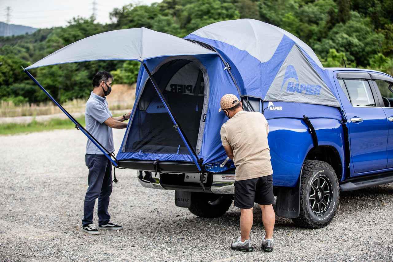 画像8: ネイピア スポーツトラックテント