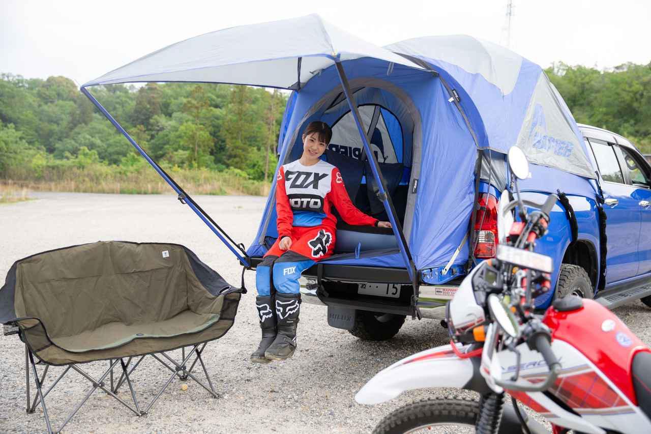 画像1: ネイピア スポーツトラックテント