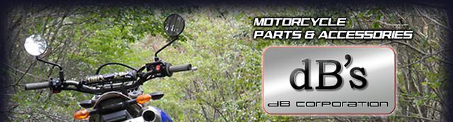画像: モーターサイクル用マフラー・ショップ ~db Web Shop~