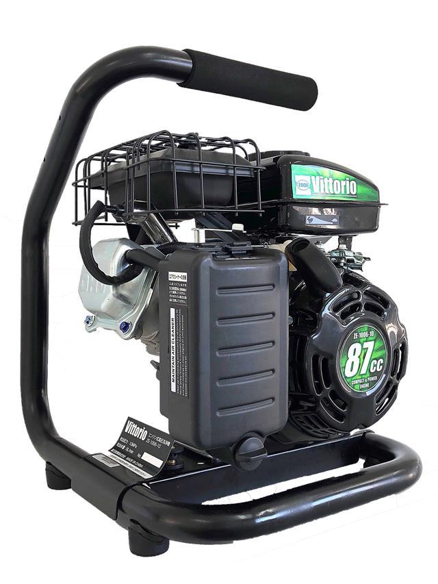 画像1: 半年間で100台売れたエンジン式洗車機、その理由は使ってみたら納得だった