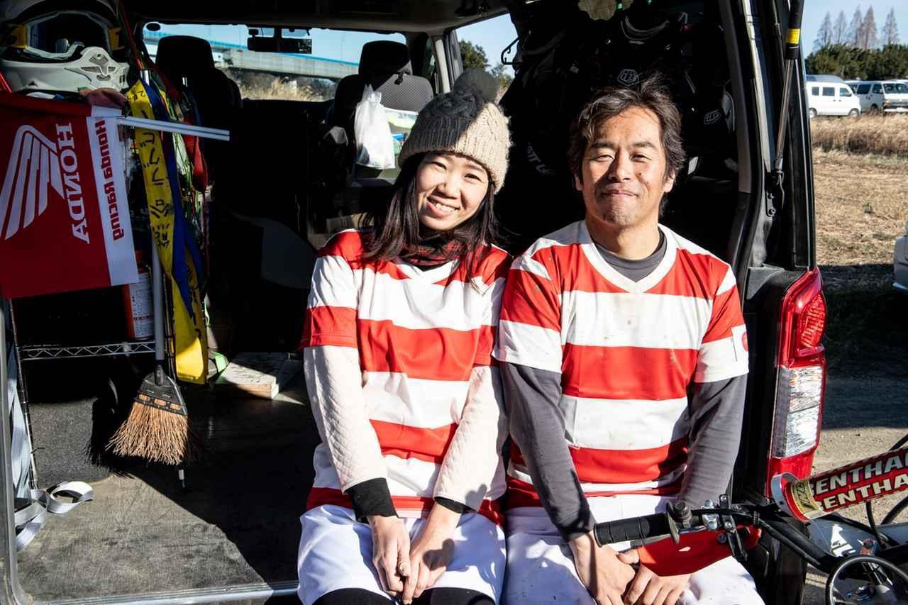 画像: 「トランポのおかげでオフロードバイクの世界が広がったー中村夫妻ー」ダートバイク・プロフィール presented by OGUshow - Off1.jp(オフワン・ドット・ジェイピー)