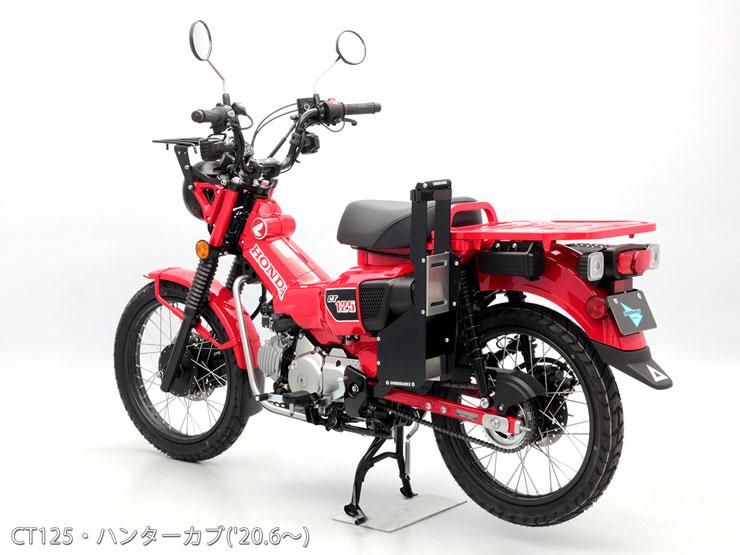 Images : 3番目の画像 - ロッドケース - Off1.jp(オフワン・ドット・ジェイピー)