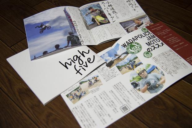 画像1: 月刊highfive - BOOTH