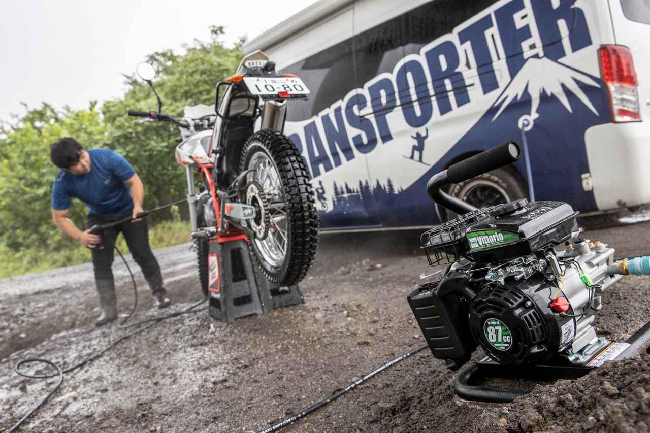 画像: 半年間で100台売れたエンジン式洗車機、その理由は使ってみたら納得だった - Off1.jp(オフワン・ドット・ジェイピー)