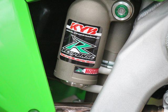 画像: 2021モデル KX250SE(スーパーエンデューロ)を発売します!(#^.^#) | ピュアログ
