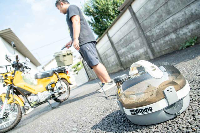 画像: バッテリー式の洗車機なら、場所を選ばずどこでもバイクを洗えちゃう - Off1.jp(オフワン・ドット・ジェイピー)