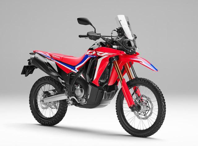 画像: Honda CRF250L