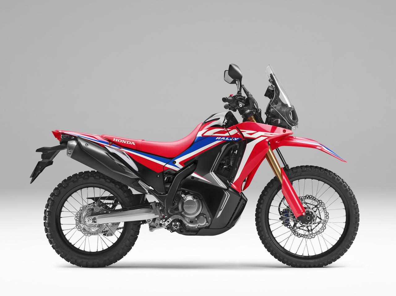 画像2: Honda CRF250L ¥599,500 CRF250L<s> ¥599,500