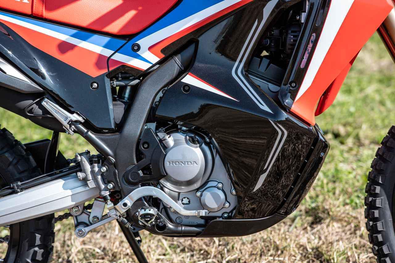 画像2: Honda CRF250RALLY<S>