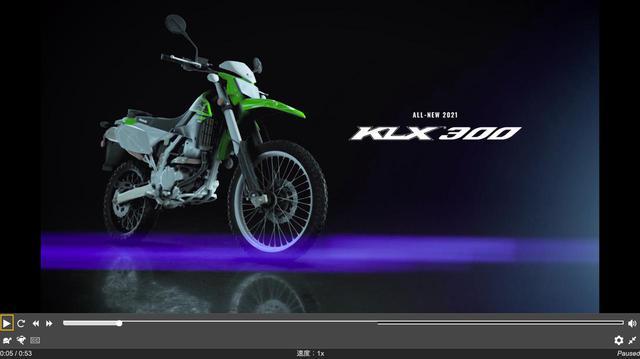 画像9: KLX300
