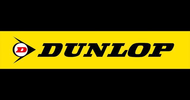 画像: タイヤを求める全ての人の為に。|【DUNLOP】ダンロップタイヤ 公式