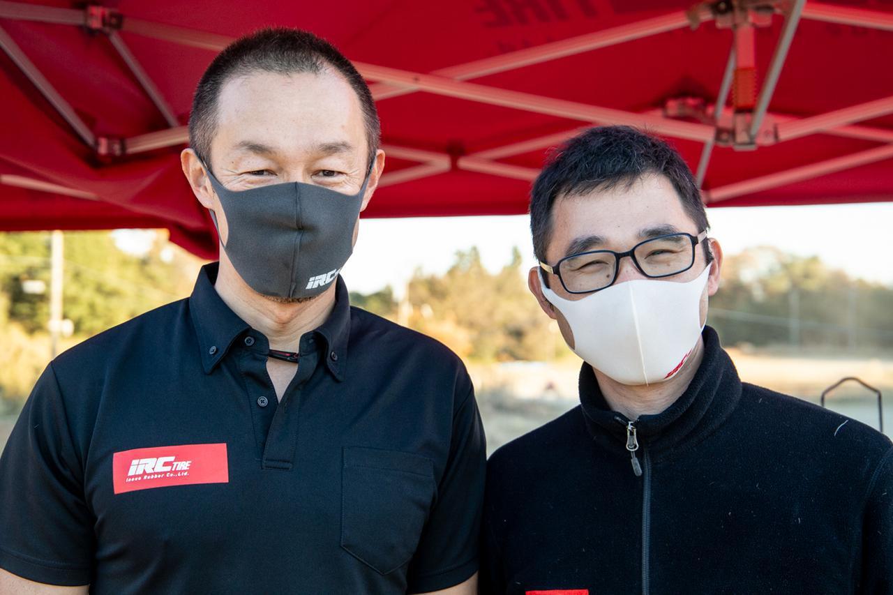 画像: IRCタイヤ 営業部の飯塚さん(左)と大塚さん(右)