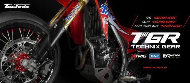 画像: Technix WEB SITE TOP - モーターサイクルサスペンションサービスショップ
