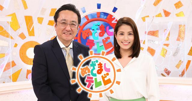 画像: めざましテレビ - フジテレビ